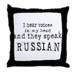 I hear voices Throw Pillow