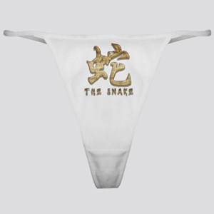 Year of The Snake Classic Thong