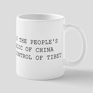 tibet Mug