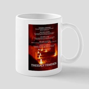Thessaly Temenos Mug