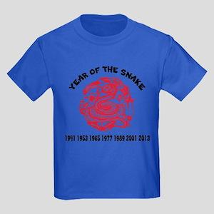 Chinese Paper Cut Year Of Snake Kids Dark T-Shirt