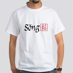 Song Relax Men's Classic T-Shirts
