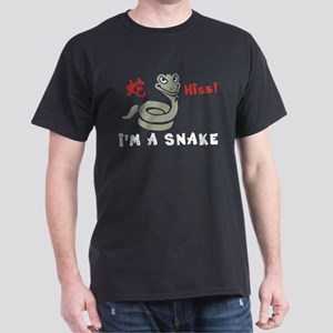 Funny Year of The Snake Dark T-Shirt