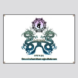 Dainichi-nyorai 2 Banner