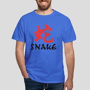 Chinese Zodiac Snake Dark T-Shirt