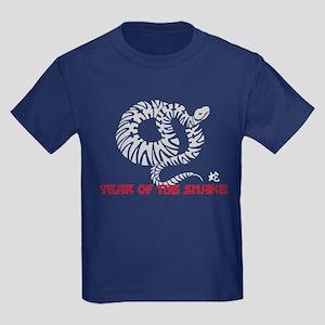 Chinese New Year of The Snake Kids Dark T-Shirt