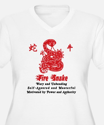 Year of The Fire Snake 1917 1977 T-Shirt