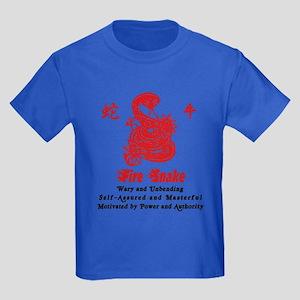 Year of The Fire Snake 1917 1977 Kids Dark T-Shirt