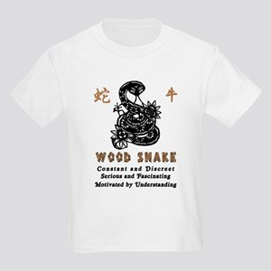 Year of The Wood Snake 1965 Kids Light T-Shirt