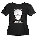 oshioki Women's Plus Size Scoop Neck Dark T-Shirt