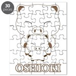oshioki Puzzle
