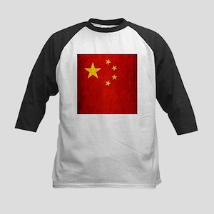 China Grunge Flag Kids Baseball Jersey