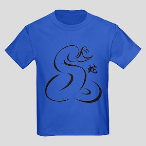 Chinese Zodiac Snake Kids Dark T-Shirt