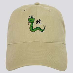 Funny Year of The Snake Cap