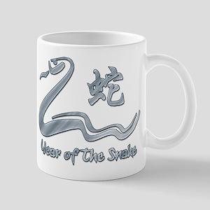 Year of The Metal Snake 1941 2001 Mug