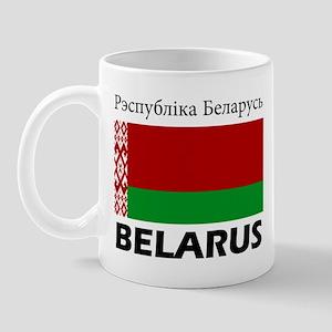 Belarus Mug