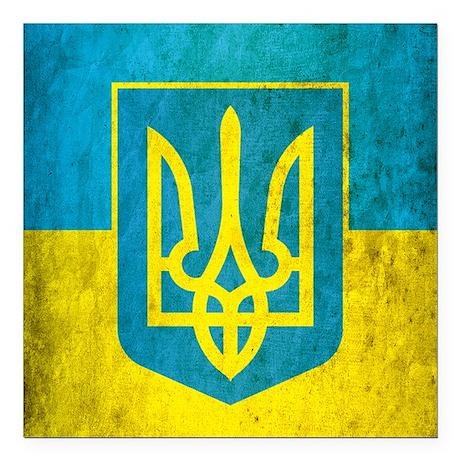 "Vintage Ukraine Flag Square Car Magnet 3"" x 3"""