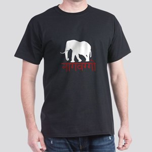 v8 evil elephant for black T-Shirt