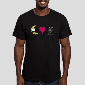Tapir Loves Dream Men's Fitted T-Shirt (dark)