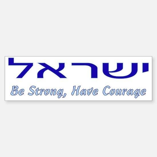 Israel Be Strong Bumper Bumper Bumper Sticker