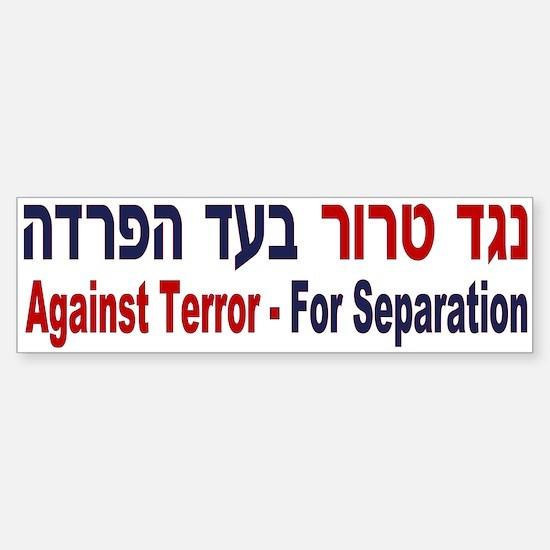 Against Terror For Separation Bumper Bumper Bumper Sticker