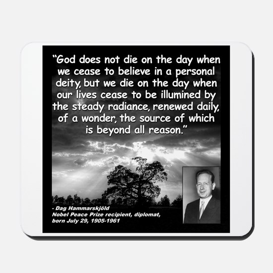 Hammarskjold God Quote 2 Mousepad