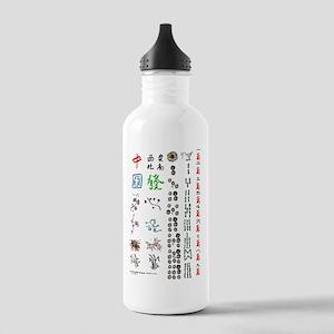 MahjongPanel Stainless Water Bottle 1.0L