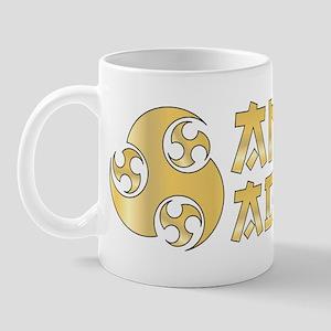 Anime Addict Mug