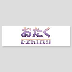 Otaku Bilingual Bumper Sticker