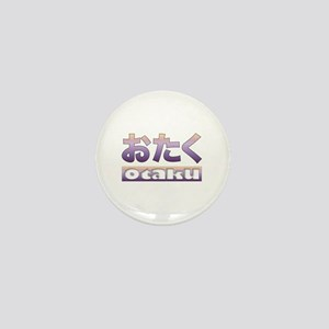 Otaku Bilingual Mini Button