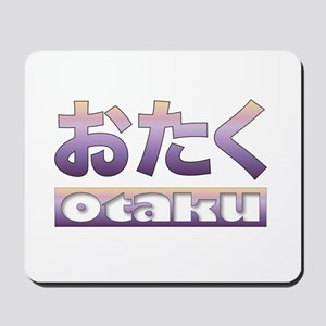 Otaku Bilingual Mousepad
