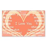 I love you around the world Sticker (Rectangle 50