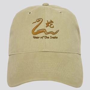 Chinese Year of The Wood Snake 1965 Cap