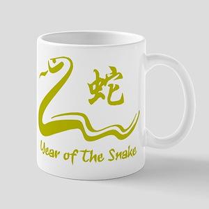 Chinese Year of The Earth Snake 1989 Mug