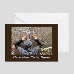LIsten To My Prayers Jewish New Year Card Greeting