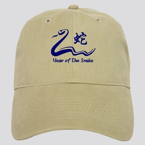 Chinese Year of The Water Snake 1953 2013 Cap