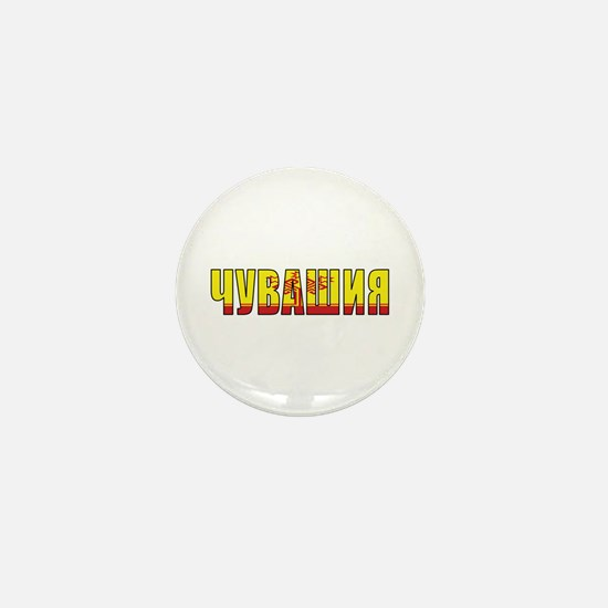 Chuvashia Mini Button