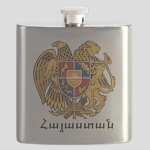 Armenia Emblem Flask