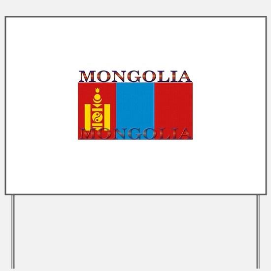 Mongolia.jpg Yard Sign