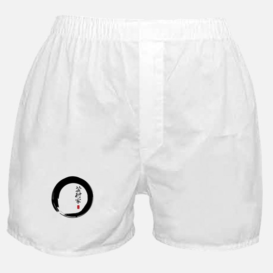 "Enso Open Circle with ""Artist"" Calligraphy Boxer S"