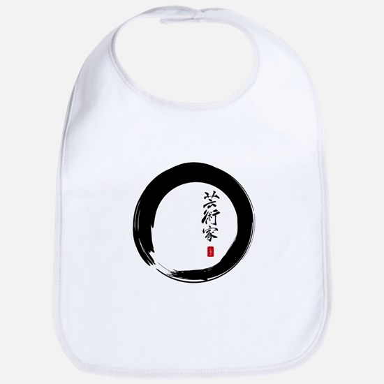 "Enso Open Circle with ""Artist"" Calligraphy Bib"
