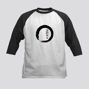 """Enso Open Circle with """"Artist"""" Calligraphy Kids Ba"""