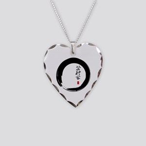 """Enso Open Circle with """"Artist"""" Calligraphy Necklac"""