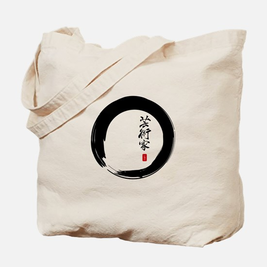 "Enso Open Circle with ""Artist"" Calligraphy Tote Ba"