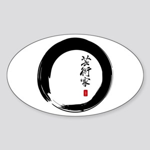 "Enso Open Circle with ""Artist"" Calligraphy Sticker"