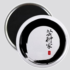 """Enso Open Circle with """"Artist"""" Calligraphy Magnet"""