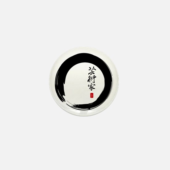 "Enso Open Circle with ""Artist"" Calligraphy Mini Bu"