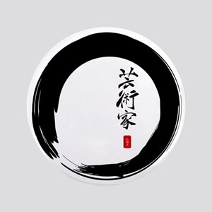 """Enso Open Circle with """"Artist"""" Calligraphy 3.5"""" Bu"""