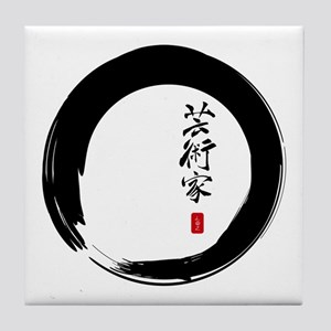 """Enso Open Circle with """"Artist"""" Calligraphy Tile Co"""
