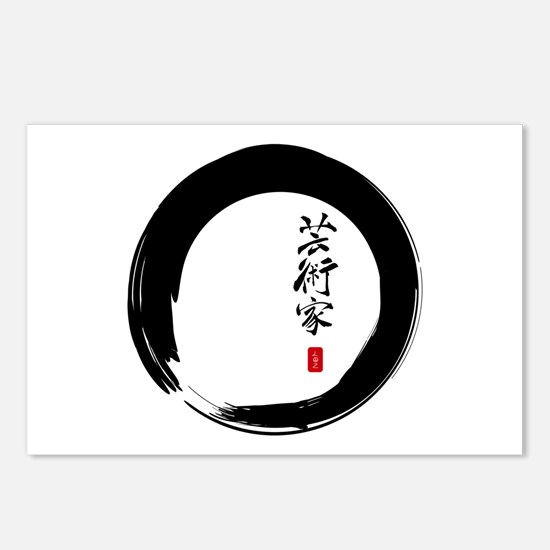 """Enso Open Circle with """"Artist"""" Calligraphy Postcar"""